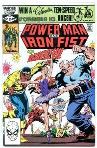 Power Man and Iron Fist #77 1982- Daredevil Team Up- Netflix NM