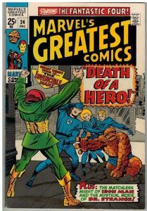 MARVELS GREATEST COMICS 24 VF Dec. 1969
