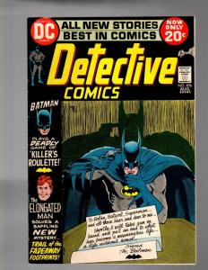 DETECTIVE 426 FINE August 1972