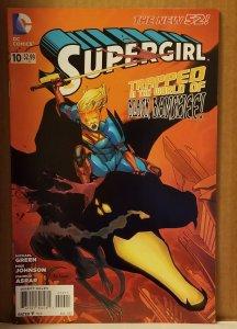 Supergirl #10 (2012)