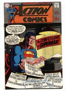 ACTION COMICS #380 1969 DC SUPERMAN LEGION SUPER-HEROES  fn