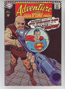 Adventure Comics #358 (Jul-67) VF High-Grade Legion of Super-Heroes, Superboy