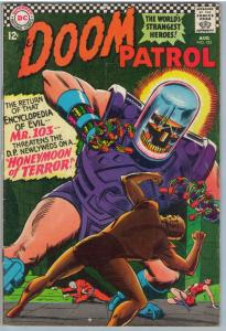Doom Patrol 105 Aug 1966 VG+ (4.5)