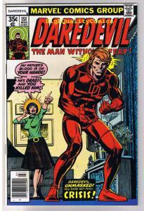 DAREDEVIL #151, FN, UnMasked, Gil Kane, Crisis, 1964, more DD in store
