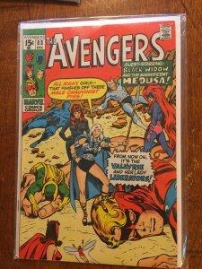 Higher grade Silver Age Avengers 83