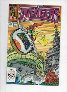 AVENGERS #292, VF/NM, Captain, Thor, Sub-Mariner, 1963 1988, Marvel