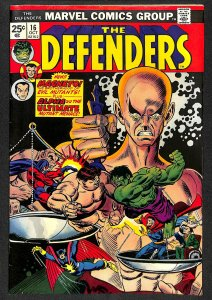 Defenders #16 FN 6.0 Marvel Comics