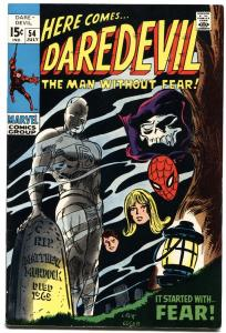 DAREDEVIL #54-1969-MARVEL SILVER-AGE-HIGH GRADE COPY