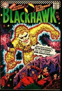 BLACKHAWK #222-DC VF
