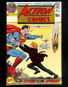 Action Comics #393 (1970)