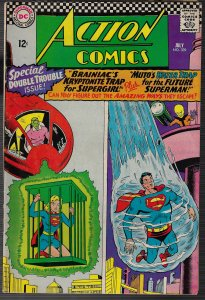 Action Comics #339 (DC, 1966)