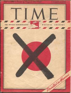 Time Pacific Edition 8/20/1945-Stop Japan cover-Hirohito-Gen MacArthur-WWII-VG