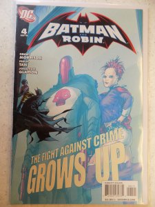 BATMAN ROBIN # 4