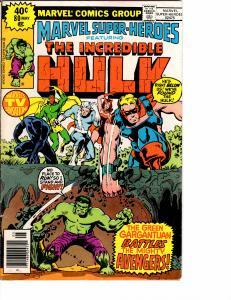 Marvel Super Heroes (1967) 80 Fine (6.0)