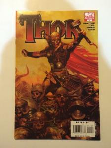 Thor 1 Zombie Variant Near Mint Straczynski