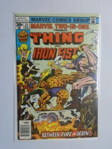 Marvel Two-in-One (1st Series) #25, 7.0 (1977) Power Man App
