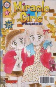 Miracle Girls #5 VF/NM; Tokyopop | save on shipping - details inside