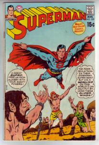 Superman #229 (Aug-70) VG/FN Mid-Grade Superman, Jimmy Olsen,Lois Lane, Lana ...