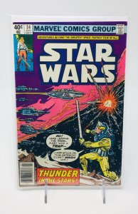 Star Wars Vol 1 #34B VF 8.0