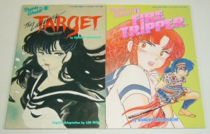 Rumic World #1-2 VF/NM complete series - rumiko takahashi - viz manga set 1989