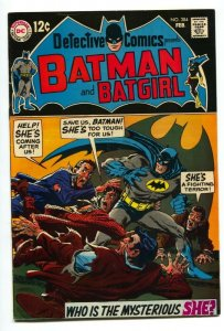 Detective Comics #384 comic book 1969- Batman Robin Bat-girl Gil Kane VF-
