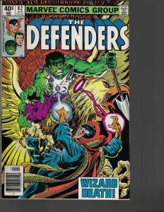 Defenders #82 (Marvel, 1980)