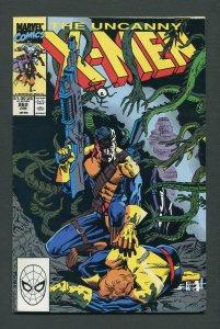 Uncanny X-Men #262 (1st Series 1963) / 6.5 FN+   June 1990