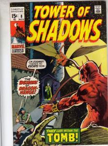 Tower of Shadows #8 (Nov-70) VF/NM+ High-Grade