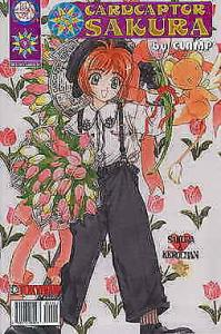 Cardcaptor Sakura Comic #9 VF/NM; Mixx | save on shipping - details inside