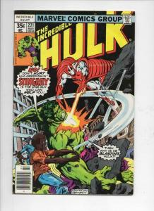 HULK #221, FN, Incredible, Bruce Banner, String Ray, 1968 1978, Marvel