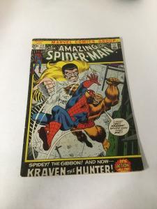 Amazing Spider-Man 111 Vg+ Very Good+ 4.5 Marvel