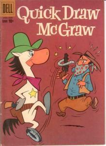 QUICK DRAW MCGRAW (1959-1969 DELL/GK) 2 GOOD June 1960 COMICS BOOK