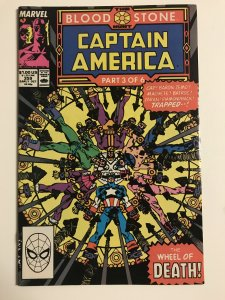 Captain America #359 FN/VF (*1st Cameo Appearance of Crossbones)