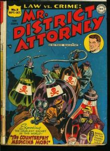 MR. DISTRICT ATTORNEY #5-DC PRE-CODE CRIME COMIC VG-