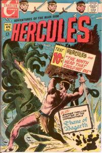 HERCULES (1967-1968 CH) 10 VG-F April 1969 COMICS BOOK
