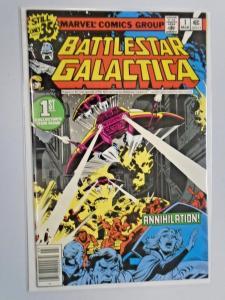 Battlestar Galactica (Marvel) #1, 7.0 (1979)