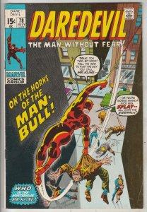 Daredevil #78 (Jul-71) VF+ High-Grade Daredevil