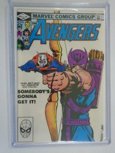 Avengers #223 Direct edition 8.5 VF+ (1982 1st Series)