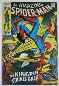 AMAZING SPIDER-MAN  #84 (Marvel, 5/1970)  (VG) Kingpin! Lee & Romita