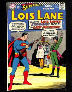 Superman's Girl Friend, Lois Lane #75 (1967)