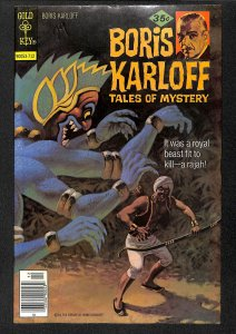 Boris Karloff Tales of Mystery #79 (1977)