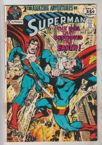 Superman #242 (Sep-71) NM- High-Grade Superman