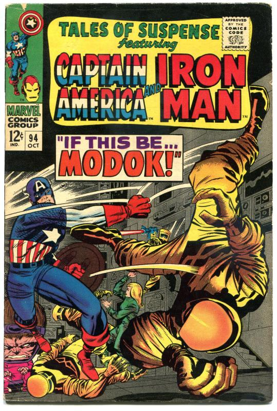 TALES of SUSPENSE #94, FN, Iron Man, Captain America, 1959, more in store