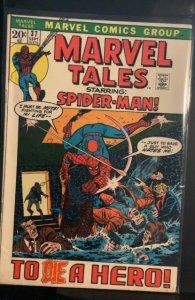 Marvel Tales #37 (1972)