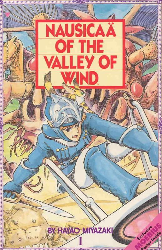 Nausicaä of the Valley of Wind Part 1 #1 VF/NM; Viz | save on shipping - details