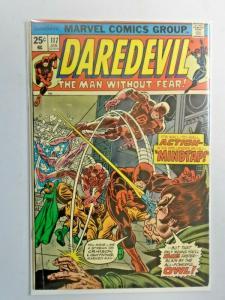 Daredevil #117 1st Series 5.5 (1975)
