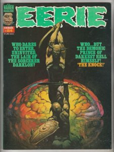 Eerie Magazine #84 (Jun-77) VF/NM High-Grade