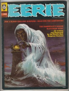 Eerie Magazine #24 (Nov-69) FN/VF Mid-High-Grade