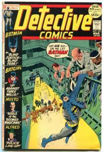DETECTIVE COMICS #421 1972 --BATMAN BATGIRL NEAL ADAMS FN