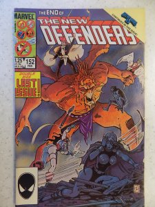 The Defenders #152 (1986)